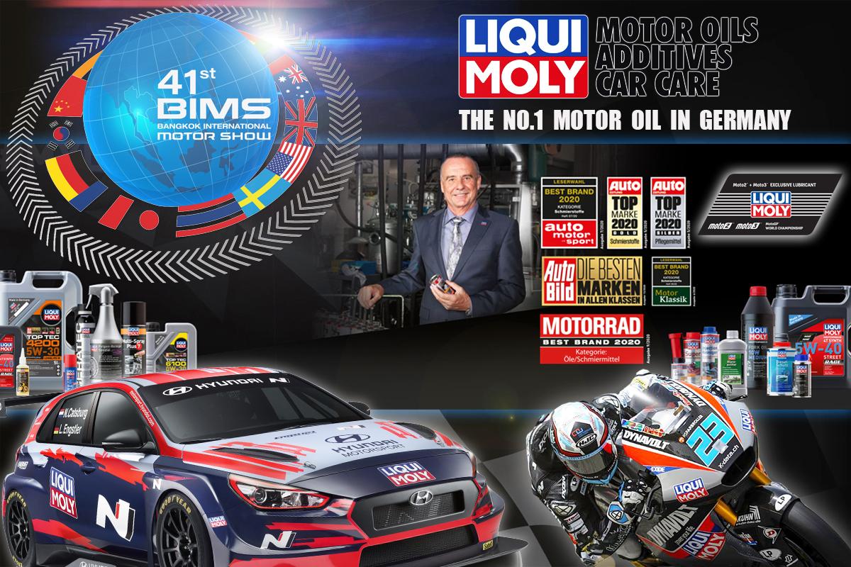 MotorShow LIQUI MOLY 2020